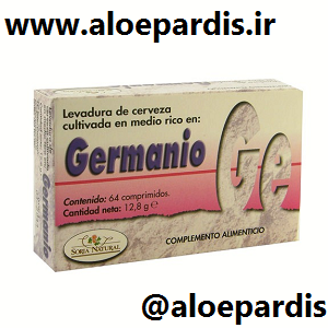 Germanio-64-comprimidos-de-soria-natural-en-Amatusalud